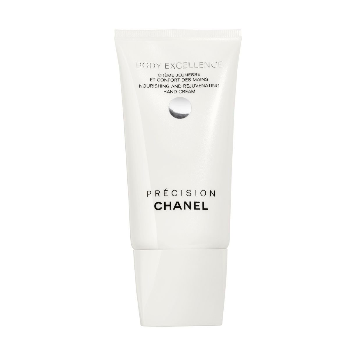 BODY EXCELLENCE NOURISHING AND REJUVENATING HAND CREAM